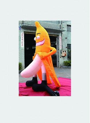 Halloween Banana Dress Sexy Clothes Festival Party Bachelor Penis